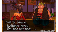 Dq8 3ds aug192015 07