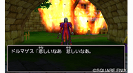 Dq8 3ds aug192015 09