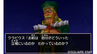 Dq8_3ds_aug192015_10