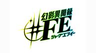 Smtxfe logo