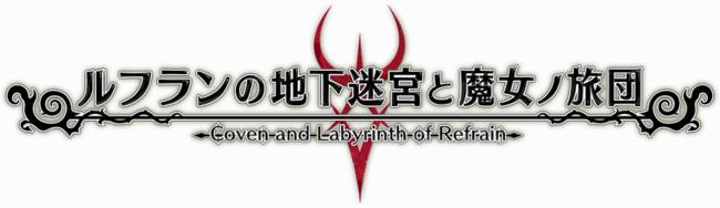 CLR_Logo.png
