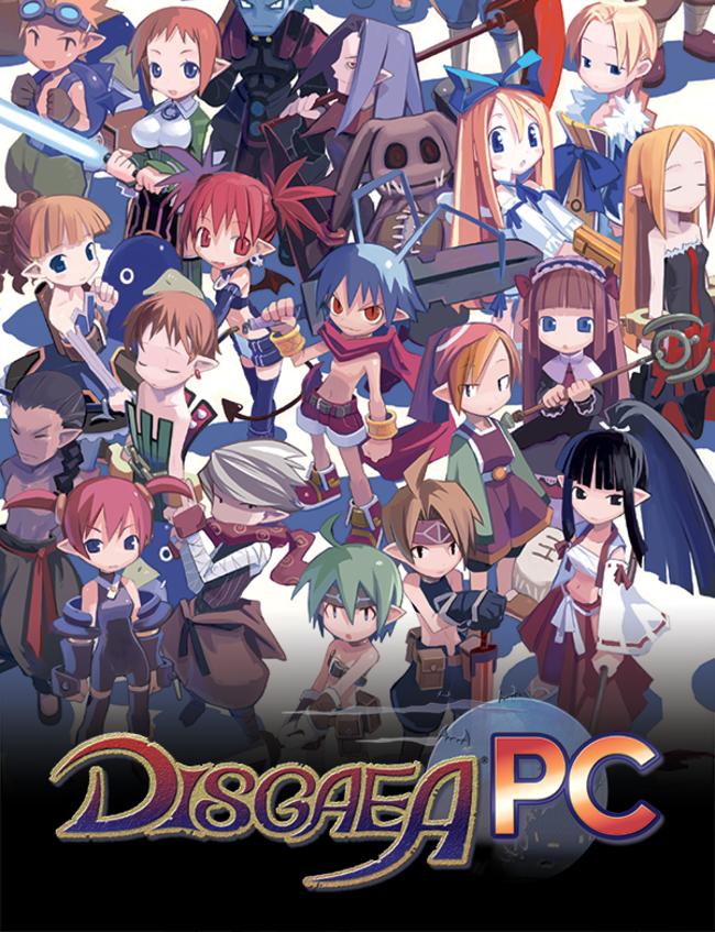 DisPC_Front.png