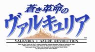 Var_logo