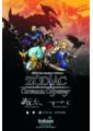 Zodiac e3 small 6