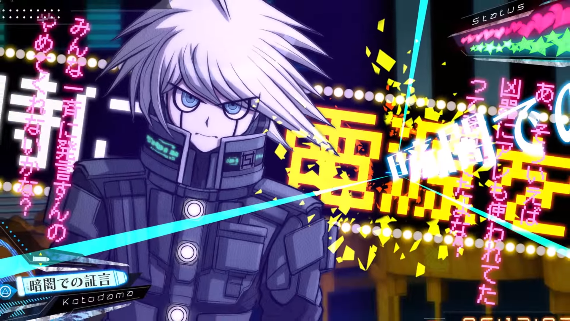 DanganRonpa V3 receives its first trailer and more | RPG Site