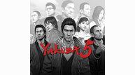 Y5_keyart