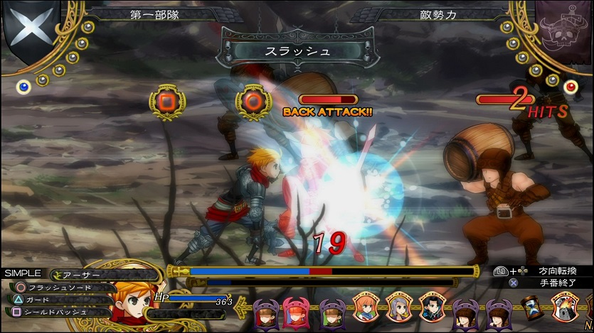 Grand Kingdom Dated For June Launch And Collector S