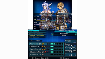 pxz2_review005.png