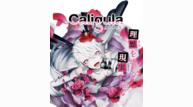 Caligula keyart