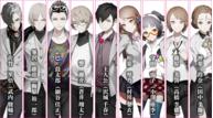 Caligula cast