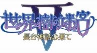 Eov logo jp