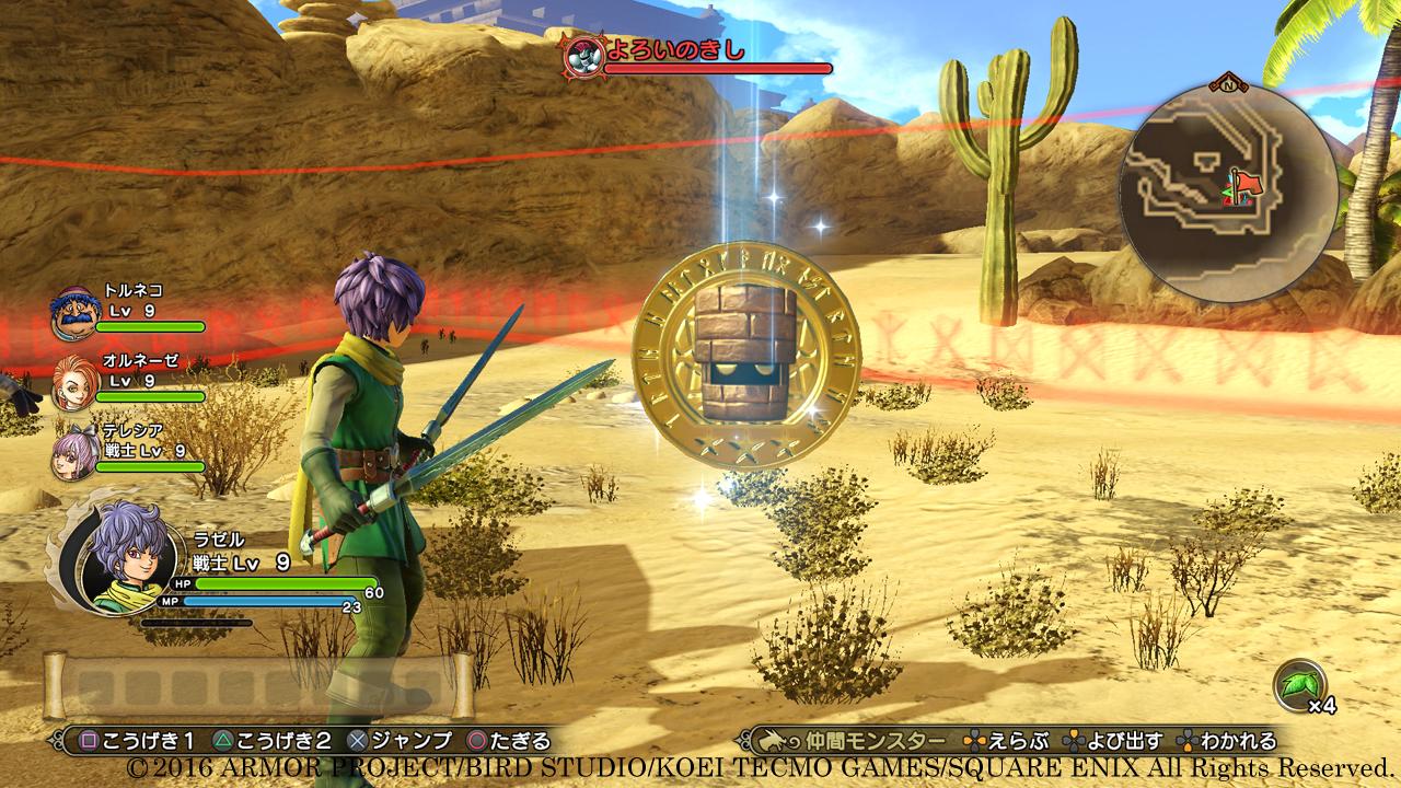 Dragon Quest Heroes II screenshots showcase Alena, Kiryl, Maya