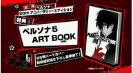 P5ceart