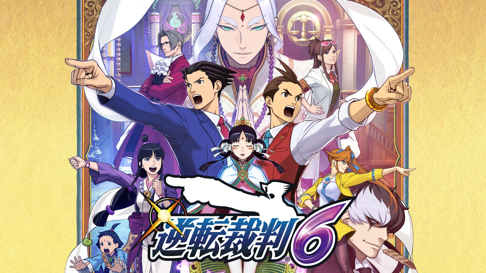 Phoenix Wright Ace Attorney Spirit Of Justice Rpg Site