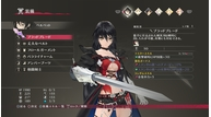 Tales of berseria 2016 05 16 16 044