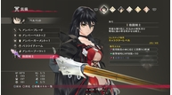 Tales of berseria 2016 05 16 16 050