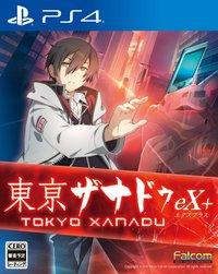 Txe box jp