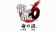 Y6 logo