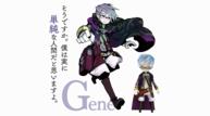 Taa gene