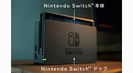 Switch02.png