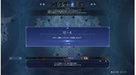 Ff15 screenshots 1111 12