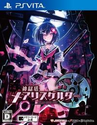Mkn box jp