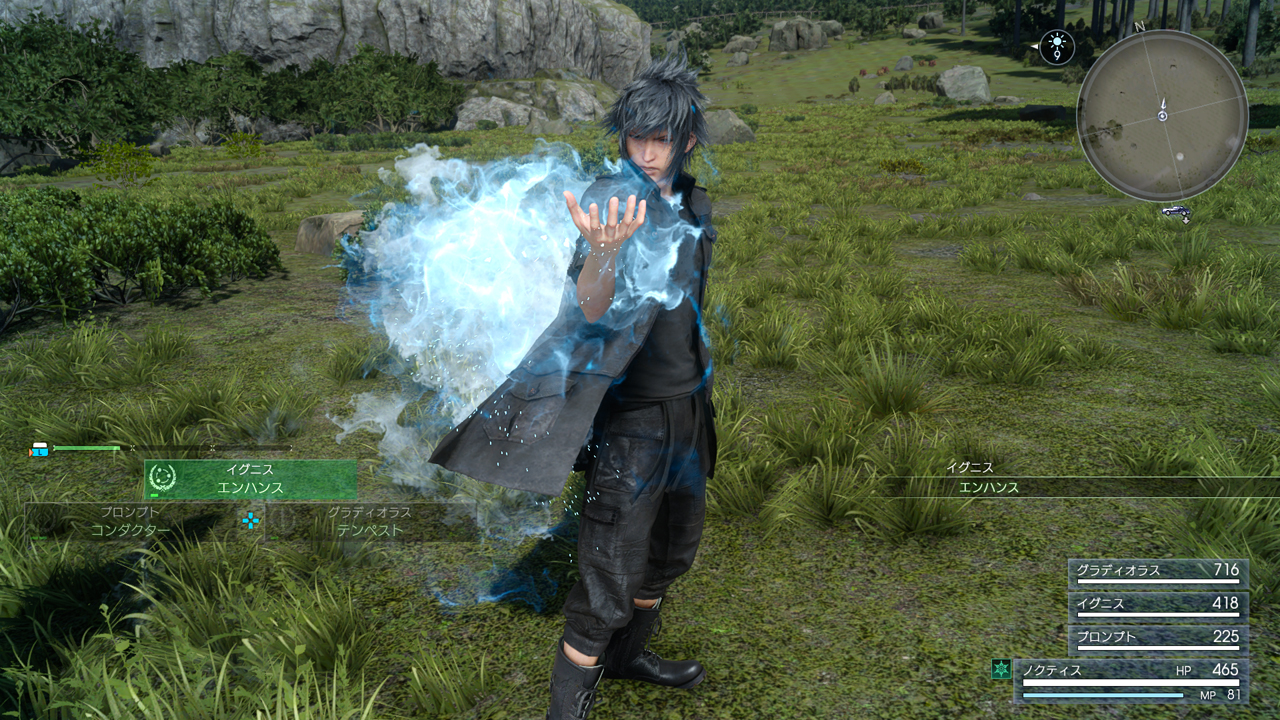 Final Fantasy XV Guide: Timed Quest List, Locations