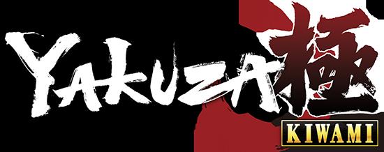 Análisis de Yakuza Kiwami