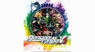 Danganronpav3_keyart1_big