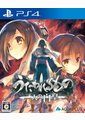 Utawarerumono: Mask of Deception/Mask of Truth (Steam) Review