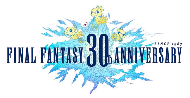 ff_30th_logo.jpg