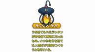 Dqxi_lantern