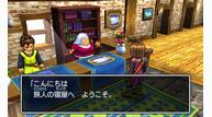 DQXI_3DS_Mar132017_05.jpg