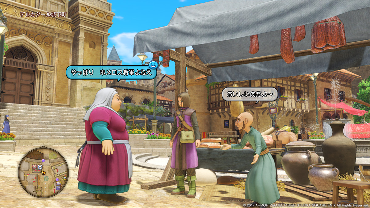 Image result for dragon quest xi town