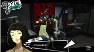Persona 5 kawakami