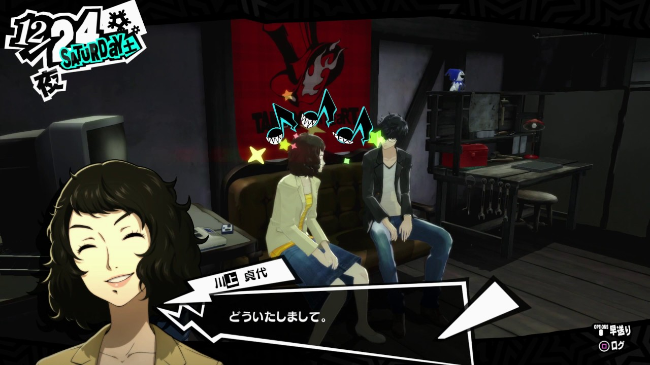 Persona 5 best hold up option
