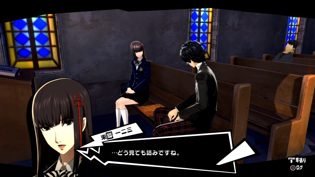 Persona 5 Guide: Confidant Choices & Unlocks for Devil, Tower ...