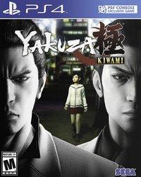 Yakuza k nabox1