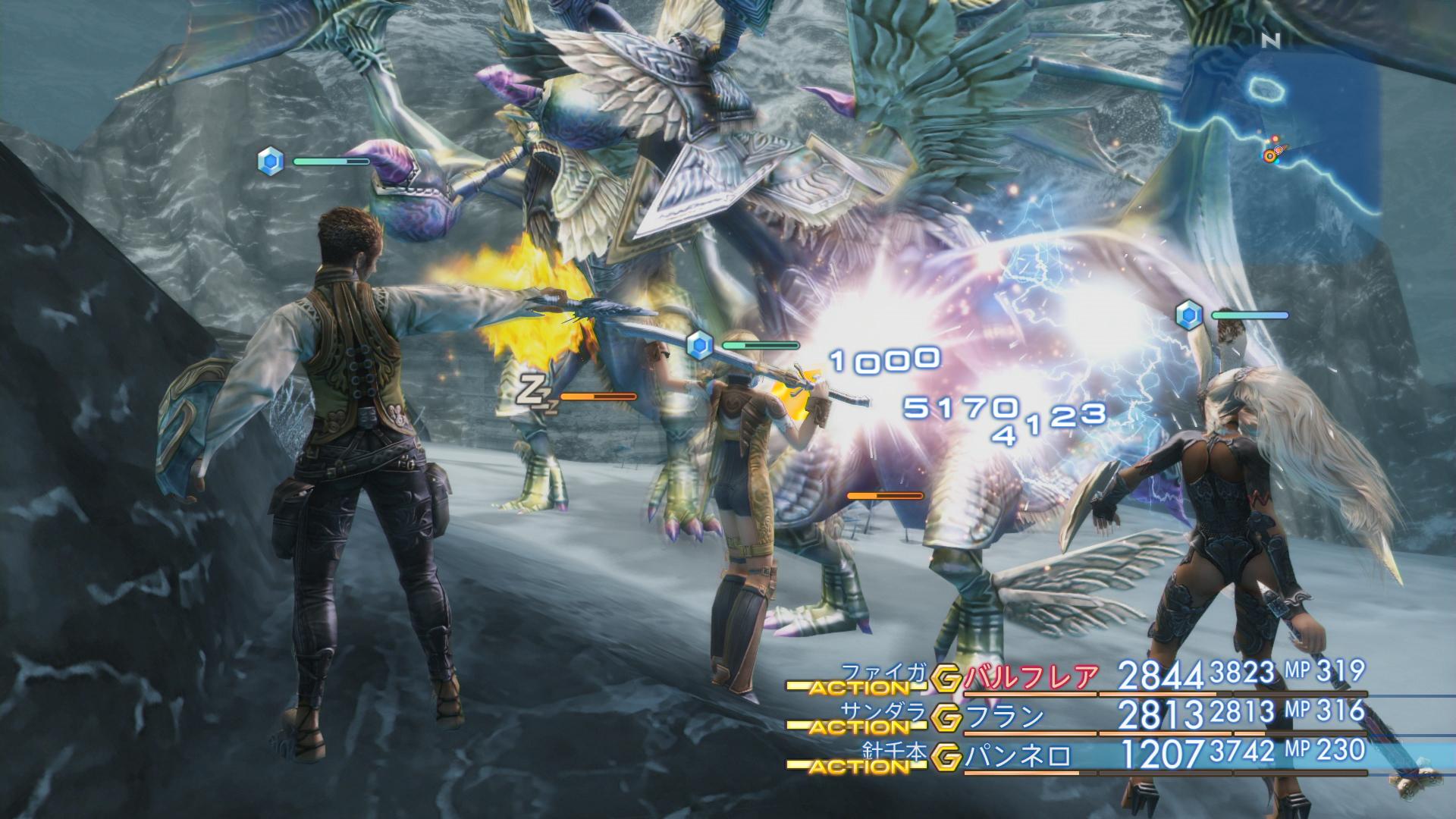 Final Fantasy Xii The Zodiac Age Ffxii Remaster Manaleak Com