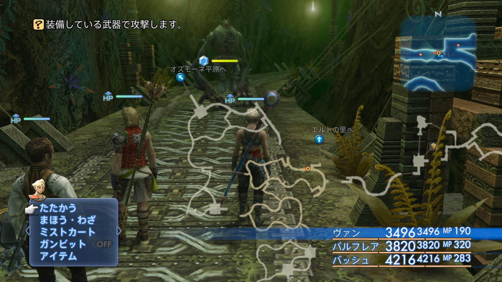Final Fantasy XII: The Zodiac Age screenshots | RPG Site