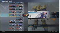Gundam versus bp %284%29