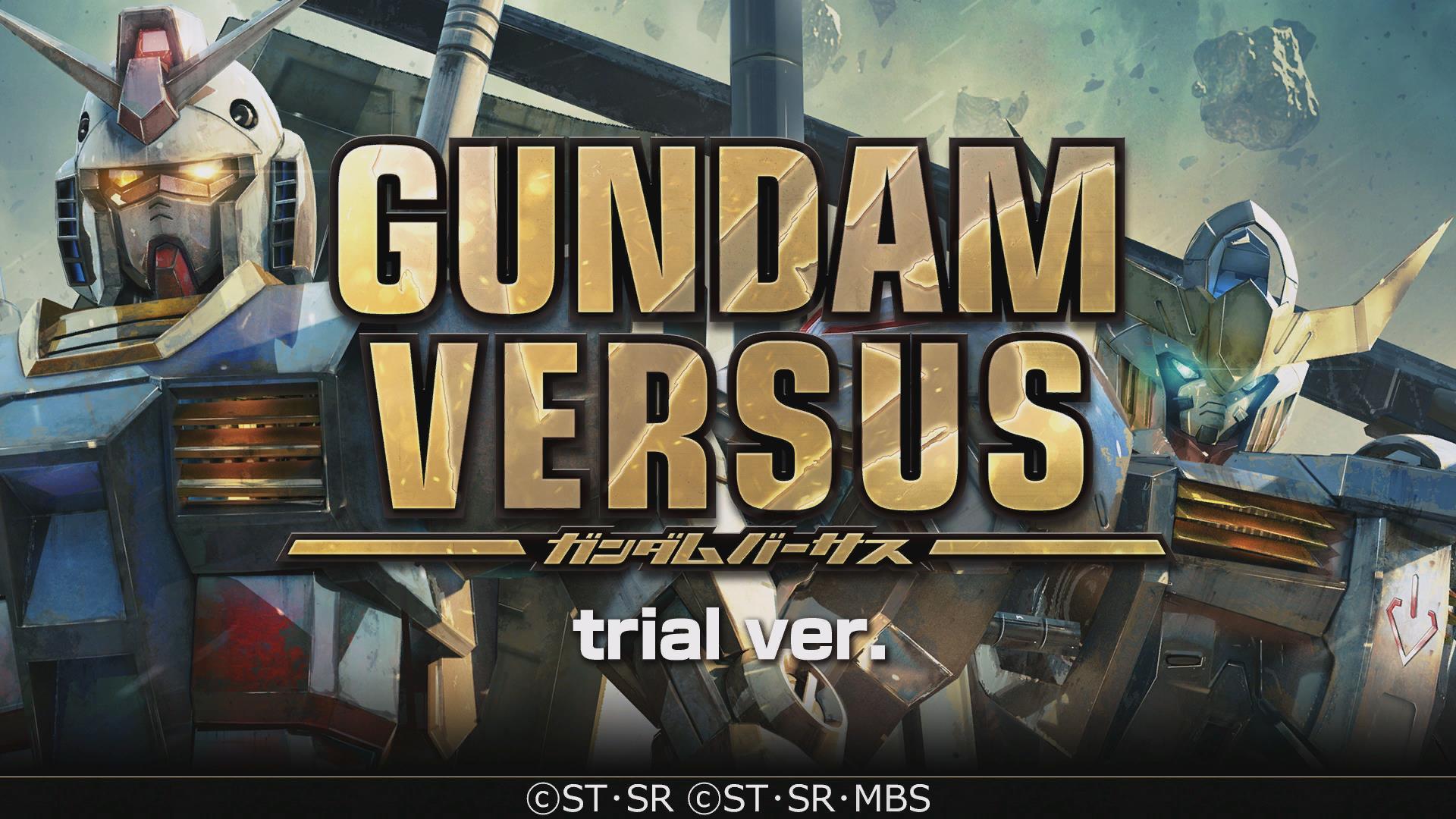 Branching Path: Gundam Versus (Trial Version) | RPG Site