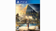 Aco pack ps4 bxsht2d e3 170611 330pm us 1497215845