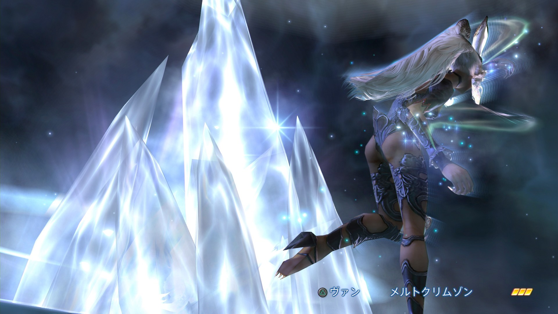 Final Fantasy XII: The Zodiac Age - Quickenings, Mist Charges