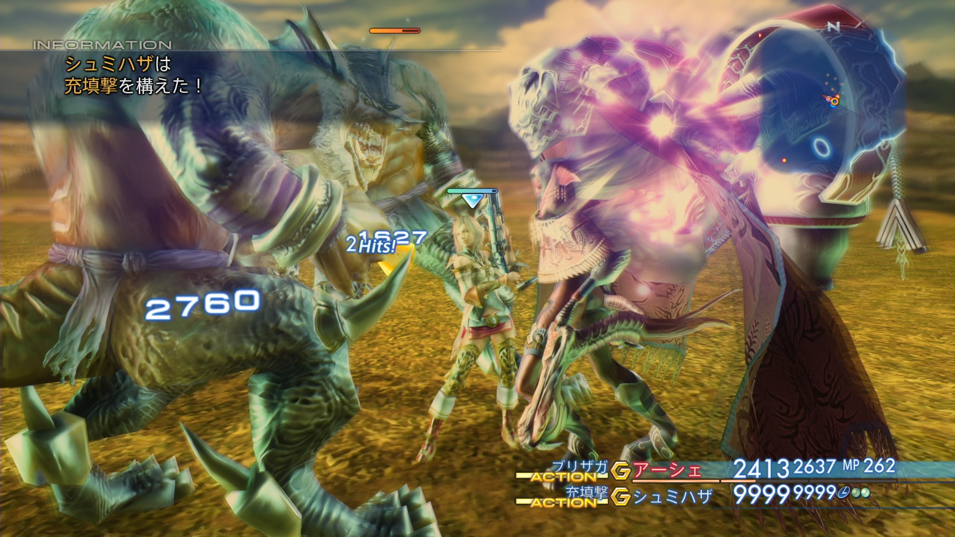 Final Fantasy XII License Board and LP guide for The Zodiac Age