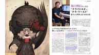 Famitsumagazine