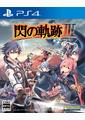 Tcs3 box jp