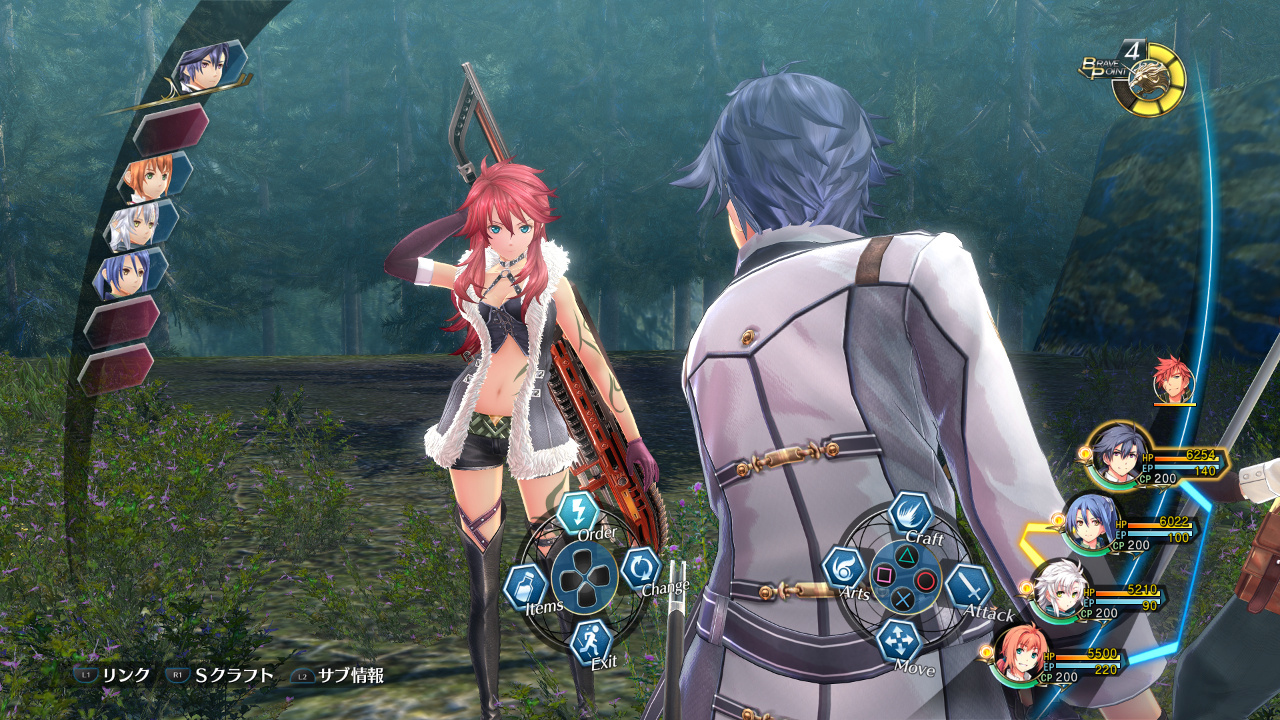 trails of cold steel 3 dlc