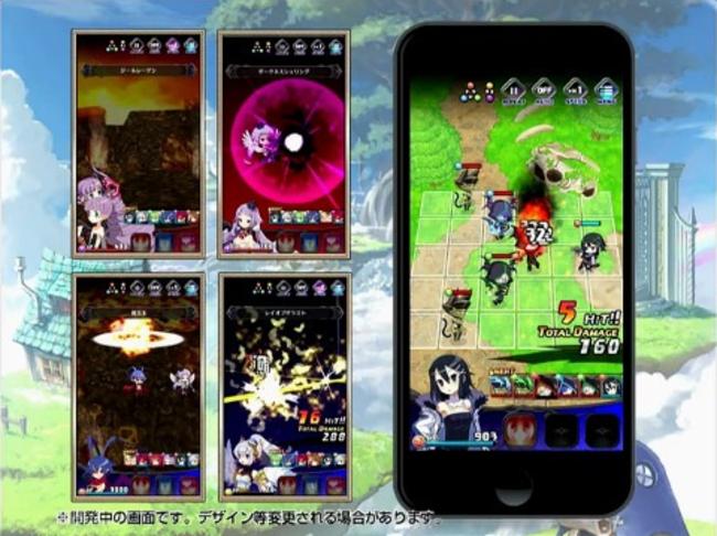MakaiWars_Screenshot.jpg