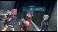 Trails of cold steel iii jul272017 09